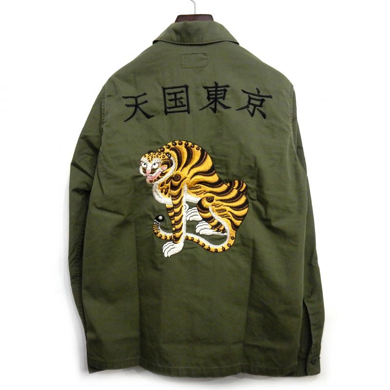 画像1: WACKO MARIA ARMY SHIRT (TYPE 5)