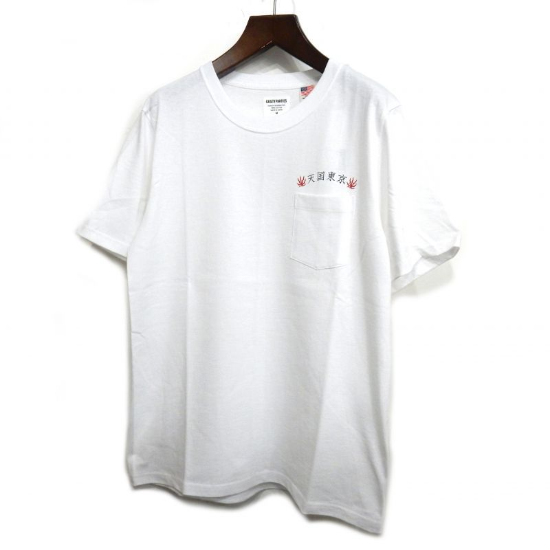 画像1: WACKO MARIA OVER SIZE CREW NECK POCKET T-SHIRT
